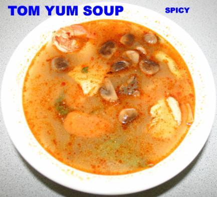 Bowl Restaurant Menu